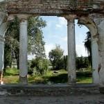 In Alexandria Park, Bila Tserkov, near Kiew