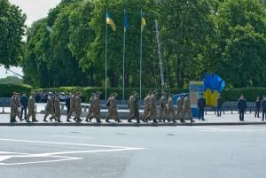 Вie Parade