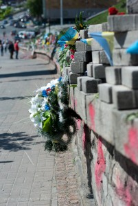Maidan, Erinnerungen
