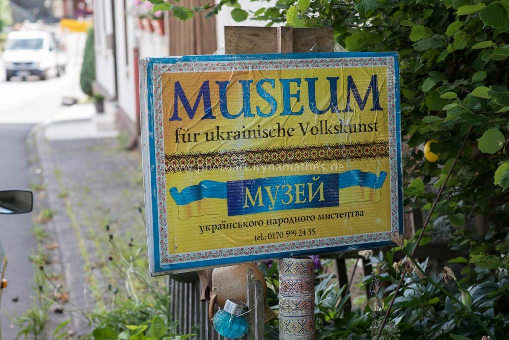 kirn-ukr-museum-irynamathes-210
