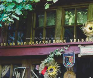 Museum für ukrainische Volkskunst, Kirn. Fotografie Iryna Mathes
