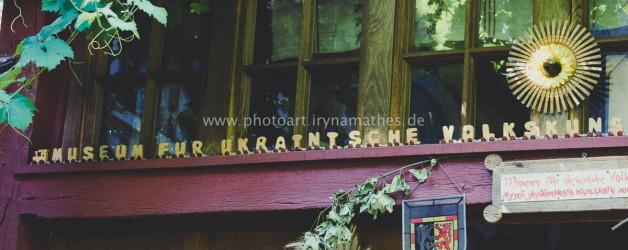 Das ukrainische Museum in Deutschland