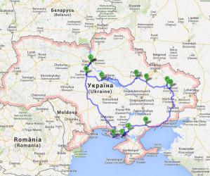Ukraine; Reisereportage Iryna Mathes